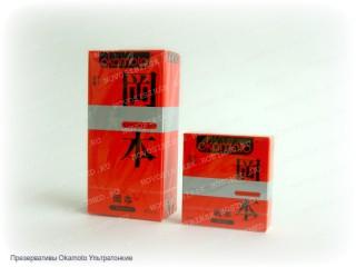 Презервативы Okamoto ультратонкие