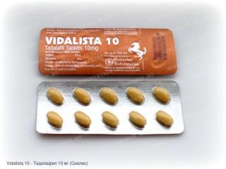Vidalista 10